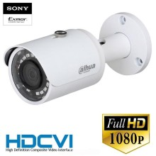 2 МП 1080p HDCVI цилиндрическая видеокамера Dahua DH-HAC-HFW1220SP-S3 (2.8 мм)
