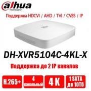 Видеорегистратор Dahua DH-XVR5104C-4KL-X
