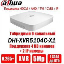 Видеорегистратор Dahua DHI-XVR5104C-X1