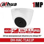 1 МП 720p CVI/CVBS купольная видеокамера Dahua DH-HAC-T1A11P (2.8 мм)